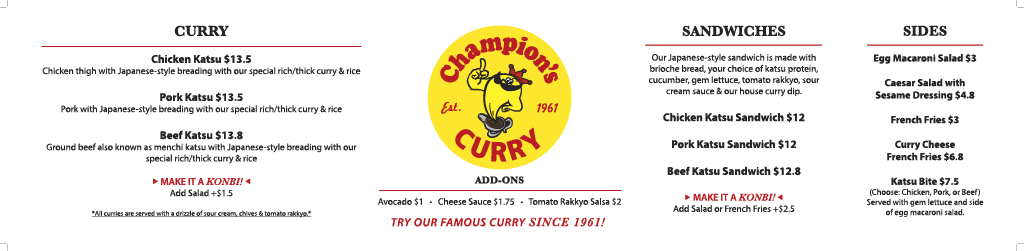 champion curry, curry, japanese curry, SteelCraft Long Beach